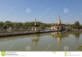 swe pagoda in twante myanmar stock photo image 85224988