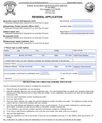 security licence renewal form security guards companies