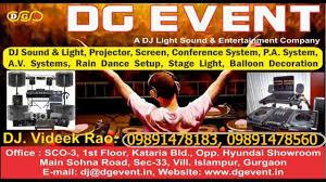 home theater system delhi ncr dj equipment on rental 09891478183 fog machine rental near me