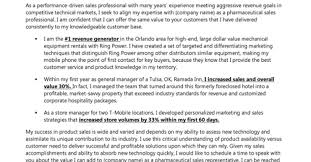 resume example highlights qualifications for loan officer resume