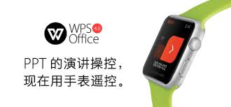 ordinateur portable bureau vall馥 wps官方微博的微博 微博