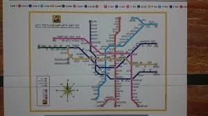 Metro Time Table Ika Metro Timetable September 2017 Picture Of Tehran Metro
