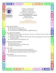 pupil report template school accomplishment report per month