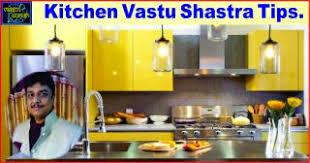 Kitchen Tips In Hindi Watch Kitchen Vastu Shastra Tips In Hindi क चन Video Id