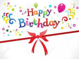 Birthday Invitation Card Template Card Invitation Design Ideas Gallery Of 8 Birthday Card Templates