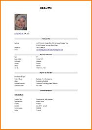 cashier resume format resume for apply job template 8 application job samble performa cashier resumes
