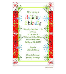 christmas invite wording funny infoinvitation co