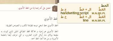 fahm an arabic pop up dictionary
