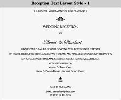 wedding reception invitation wording wedding reception invitation wording christmanista