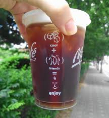 Iced Coffee Mcd mcdonald s korea 1000 iced coffee modern seoul