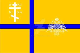 Blue Flag Yellow Cross Christian Flag Orthodox A By Blachier On Deviantart