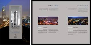 luxury real estate brochures the brand foundation u0027s blog