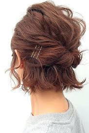 black hairstyles without heat unique hairstyles short curly hair youtube styling short black