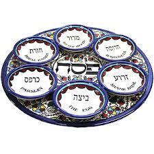messianic seder plate passover items jesusboat