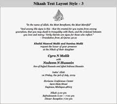 islamic wedding invitation islamic wedding invitation templates yourweek 949d1deca25e