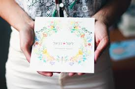how to choose the wedding invitation design free