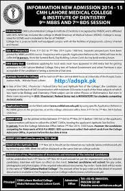 ayub medical college medical college online
