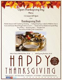 thanksgiving take out menu kabob and curry kabobandcurry twitter