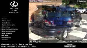 lexus rx 350 used 2002 used 2002 lexus rx 300 national auto brokers inc waterbury