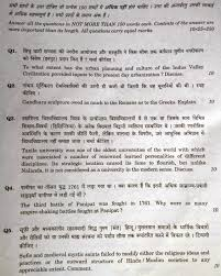 100 pdf ias general studies prelim 2010 question paper answer