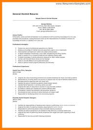 Dental Assistant Resume Templates Dental Resume Examples Eliolera Com