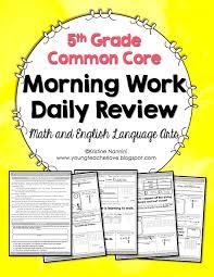 morning work daily review 5th grade math and ela