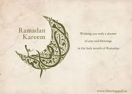 wedding wishes arabic 78 best ramadan images on eid mubarak arabic quotes