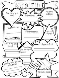 all about me interview coloring page by the fig tree tpt