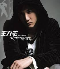 hom photo album shangri la wang leehom album