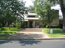 photos hardin house private women u0027s dormitory university of