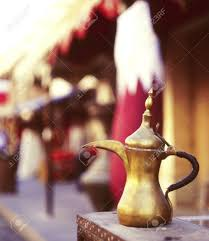 Pot Flag A Traditional Old Brass Coffee Pot In Front Of A Qatari Flag
