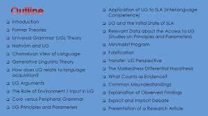 introduction former theories universal grammar ug theory