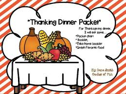 thanksgiving dinner packet by oodles of teachers pay teachers