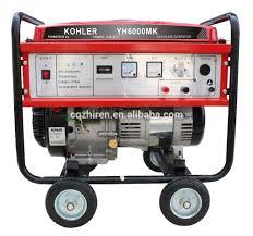 single phase generator price single phase generator price