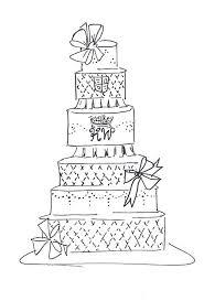prince william and kate middleton fantasy royal wedding cake