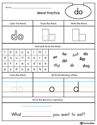 Writing The Alphabet Worksheets High Frequency Words Printable Worksheets Myteachingstation Com