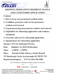 keeping permanent resident status and citizenship application tccsa