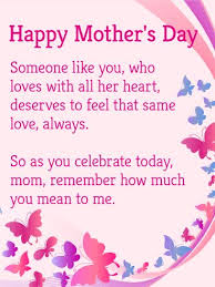 Latest Mother S Day Cards 27 Best Mother U0027s Day Cards Images On Pinterest Happy Mothers Day