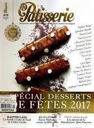 cuisine et d駱endances multi arts com 找雜誌 m channel