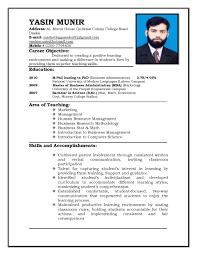 Skills Format Resume Model For Resume Format Resume For Your Job Application