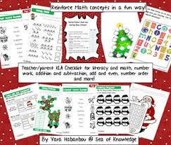 11 best printable math worksheets images on pinterest printable