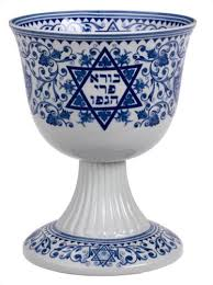 seder cup spode judaica kiddush cup goblets chalices