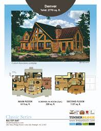 timber block insulated log homes has dozens of stock floor plans