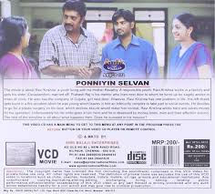 amazon in buy ponniyin selvan dvd blu ray online at best prices