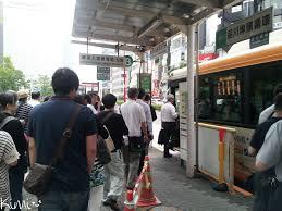 bureau d immigration shinagawa キミのブルートラベル