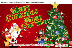 free animated new year cards pictures free