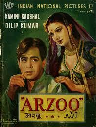 indian film gani arzoo 1950 film wikipedia