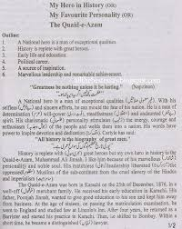 Hero Essay Examples What To Write My Essay About