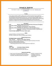 Federal Employment Resume Job Resume Template Word Federal Resume Format 2016 How To Get