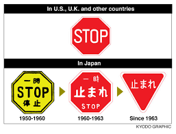 design of japanese stop signs might change ahead of olympic
